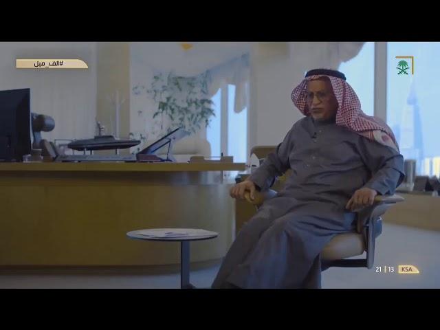 #ألف_ميل | الموسم الأول | الحلقة الثالثة | ماهو القرار الذي اتخذه مجلس الشورى في قضية الغاز ؟