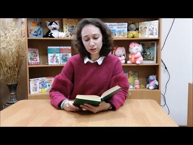 Изображение предпросмотра прочтения – НикольПаукова читает произведение «Не жалею, не зову, не плачу...» С.А.Есенина