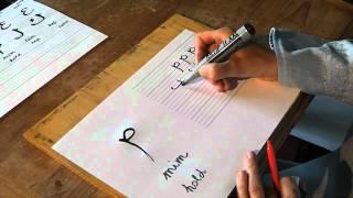 Arab írás-olvasás oktatás 8. rész