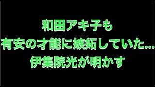 関連動画 有安杏果「ももクロ」卒業を電撃発表「普通の女の子の生活を送...