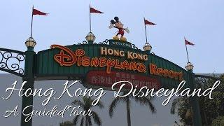 A Tour of Hong Kong Disneyland (Full HD)