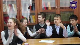 """Познавательно - развлекательная программа """"Маршруты здоровья"""" (5ые классы)"""