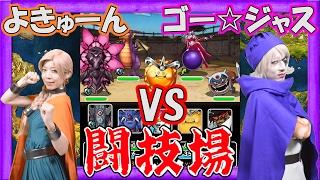 ドラゴンクエストモンスターズ スーパーライト iOS版【 http://sqex.to/...