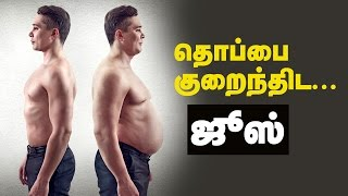 Belly Fat Diet in Tamil – Juice Recipes Food for Reduce Belly Fat