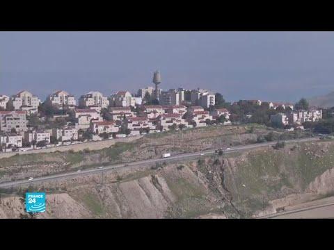 إسرائيل تقرر بناء 1000 وحدة استيطانية في الضفة الغربية..هل هذه خطوة من خطوات الضم الفعلي؟  - نشر قبل 2 ساعة