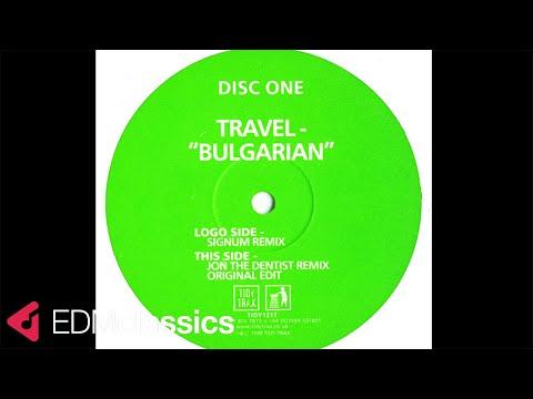 Travel - Bulgarian (Signum Remix) (1998)
