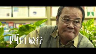 映画『はやぶさ/HAYABUSA』 プロジェクトの7年間にわたる挑戦...