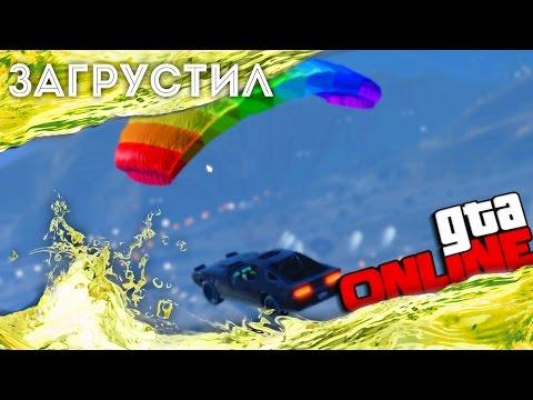Скачать игры GTA 5 2015 - ТОРРЕНТИНО - торрент трекер