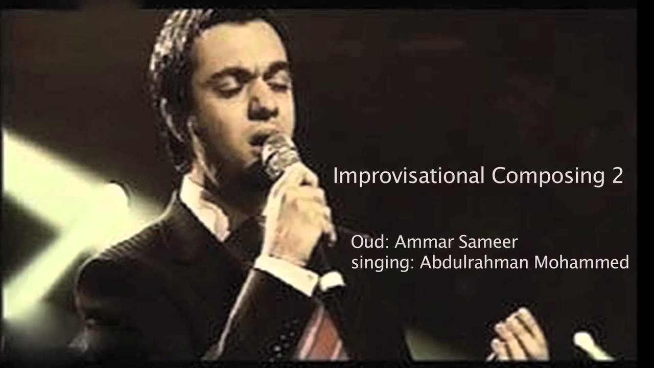 music abdulrahman mohammed