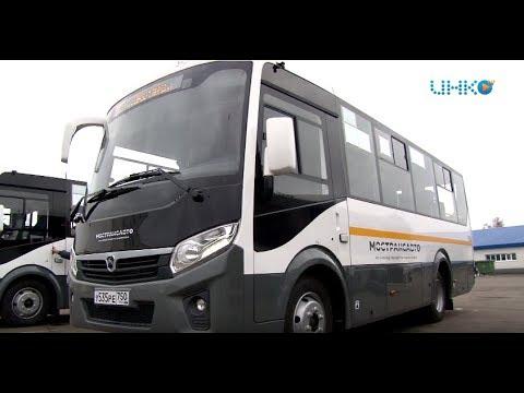 36 новых автобусов поступило в Коломенское подразделение Мострансавто