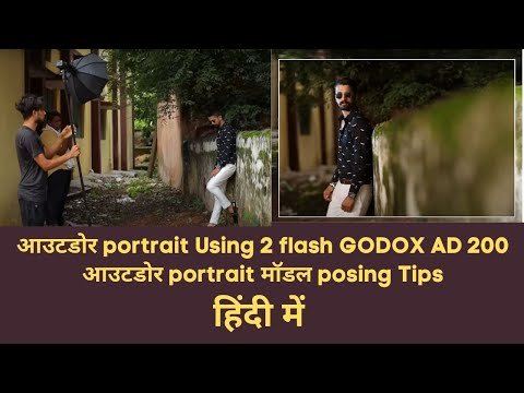 Using 2 Godox ad200 in Outdoor portraits photoshoot II Outdoor photography tutorial thumbnail
