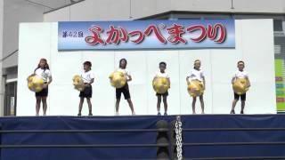 大久保小学校 花笠音頭 / よかっぺまつり thumbnail
