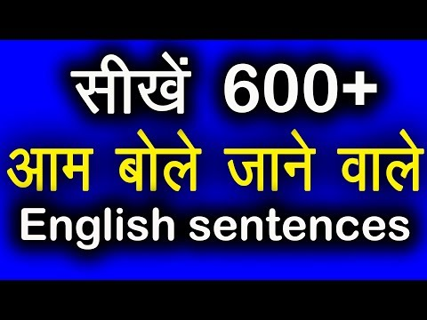 how to speak hindi in english