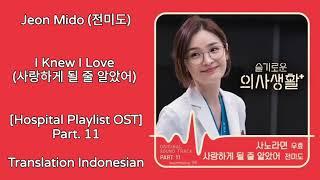 Gambar cover Jeon Mido (전미도) – I Knew I Love (사랑하게 될 줄 알았어) Lyrics HAN-ROM-INDO Hospital Playlist OST Part. 11