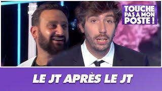 Le JT après le JT de Patrick Chanfray : Neymar testé positif au Covid-19 et pourtant...