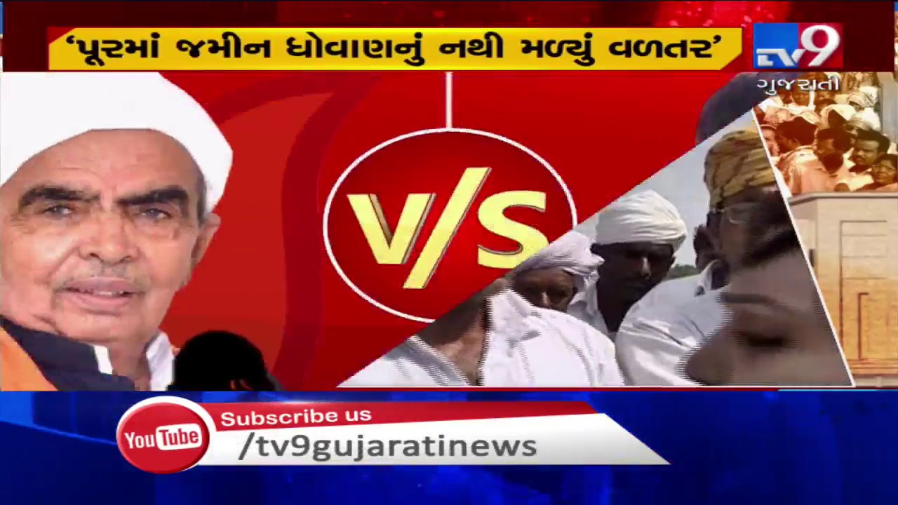 Measuring the mood of Tharad farmers ahead of Gujarat Assembly By-polls | Tv9GujaratiNews