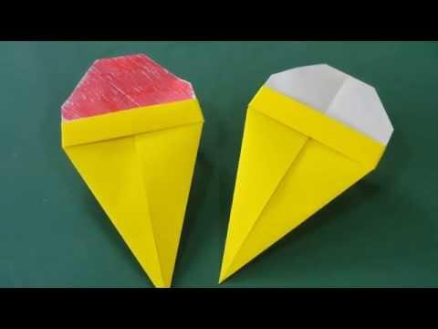 簡単折り紙「アイスクリーム」折り方IcecreamO