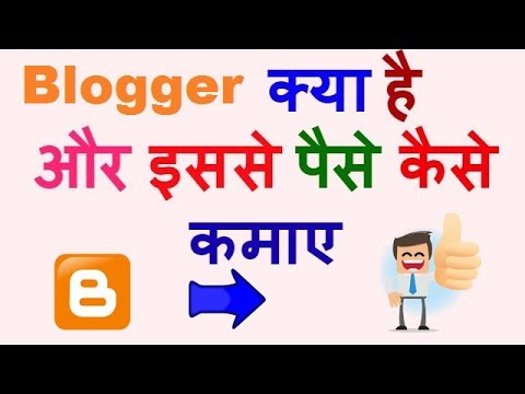 How To Make Blog Website With Android 2017