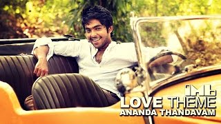 Love Theme | Ananda Thandavam | IndianMovieBGMs