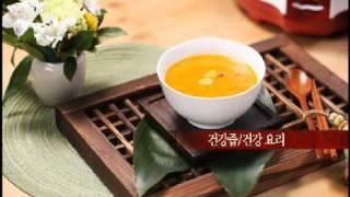 쿠쿠중탕기_홍삼흑선