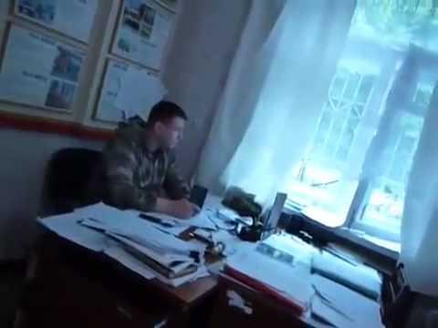 знакомства интернет украина запорожье