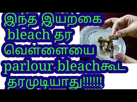 get white skin Tamil/mugam veliyaga/athimaturam bleach/ instant fair skin/face whitening overnight