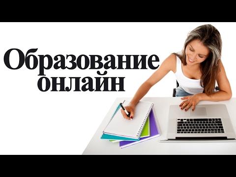 Курсы делопроизводства, секретарское дело в Москве