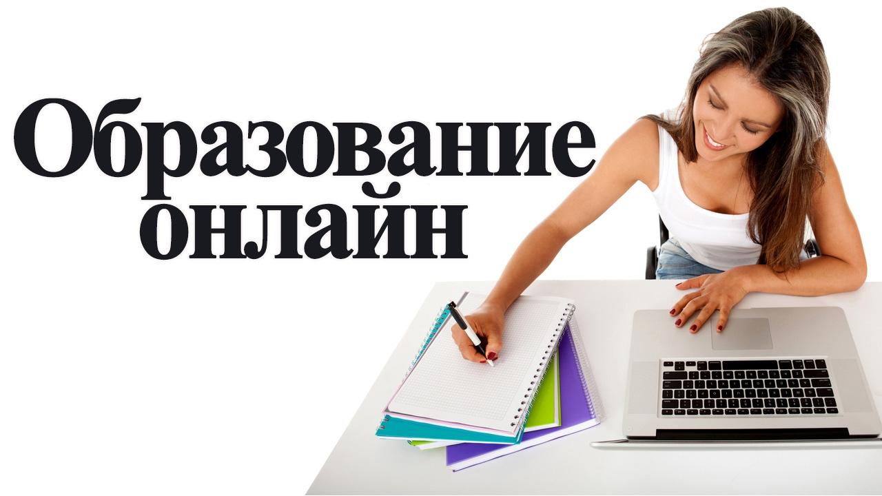 Обучение кадровое делопроизводство бесплатно микроблейдинг обучение украина