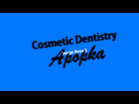 Find Cosmetic Dentistry In Apopka, Florida