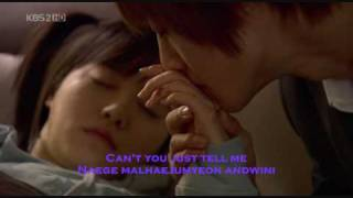 [ENG SUB][ROMANIZE] Boys Over Flower OST - Something Happened to My Heart (A&T)