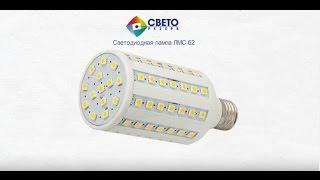 видео Люстра в стиле Лофт в кухню: основные характеристики приборов освещения