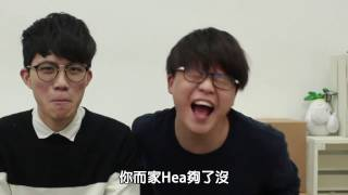 [笑談講粗口]第六集-你而家Hea鳩我啊!? thumbnail