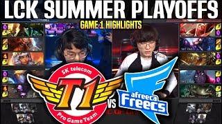 SKT vs AFS Game 1 Highlights LCK Summer Playoffs - SKT T1 vs AFREECA Game 1 Highlights LCK Summer