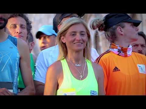 4th International Rhodes Marathon   V2