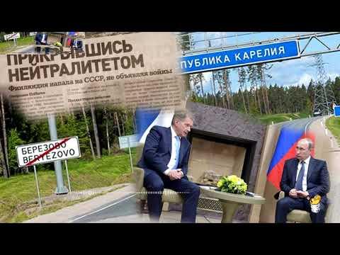 Кремль обеспокоен молчанием