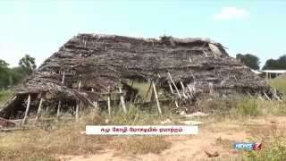Many left penniless after emu investment scheme flops   Maiyyam   News7 Tamil