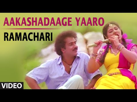 Aakashadaage Yaaro Video Song I Ramachari...
