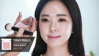 [Tutorial] Midnight Pink Look feat. Tonymoly Products