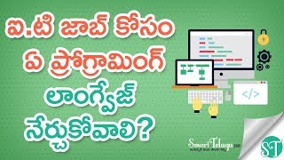 Programming language for IT Job to students and unemployed  in Telugu