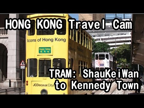 [HKTC] Tram: ShauKeiWan to Kennedy Town