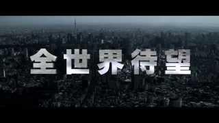 「THE NEXT GENERATION パトレイバー 首都決戦」予告60秒 (C)2015 HEADG...