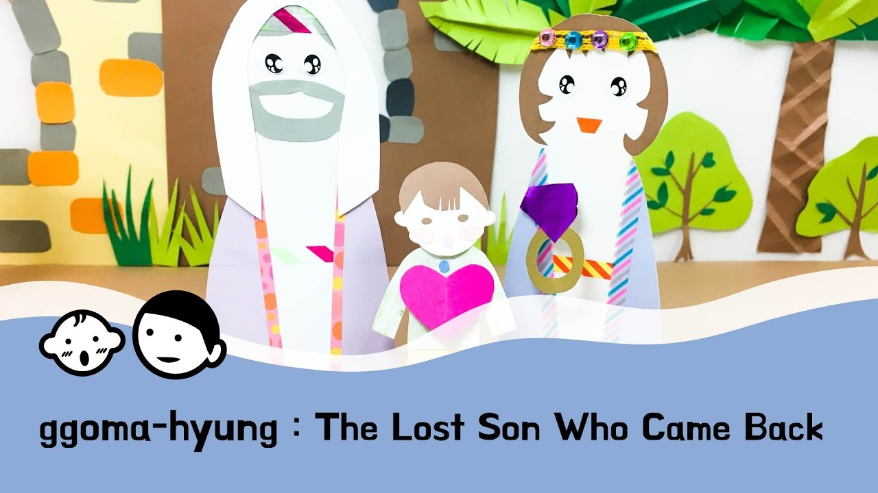 [ggoma-hyung] The Lost Son Who Came Back