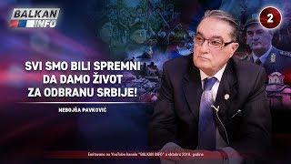 INTERVJU: General Nebojša Pavković - Bili smo spremni da damo život za odbranu Srbije! (6.10.2018)
