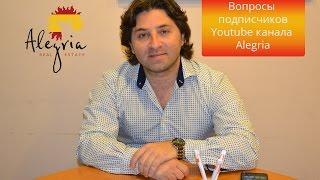 Налоги на покупку недвижимости в Испании (Торревьеха)(http://www.alegria-realestate.com Какие налоги на покупку недвижимости в Испании ожидают покупателя? Вот такой вопрос..., 2016-01-30T13:22:22.000Z)