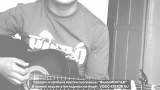 Оп эроино на гитаре