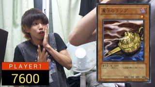 このカードは相手プレイヤーに直接攻撃できる thumbnail