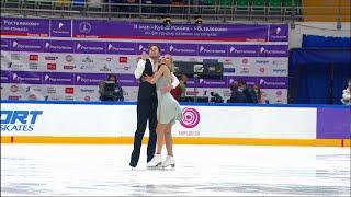 Ритм танец Танцы на льду Москва Кубок России по фигурному катанию 2020 21 Второй этап