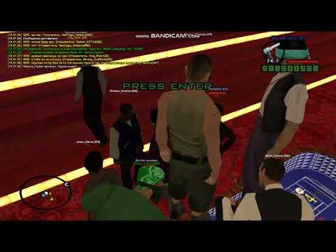 Игра в казино на 90кк | Samp-Rp Revolution