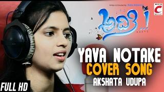 Yava Notake Cover Song By Akshatha Udupa | Aditi | Kannada New Song