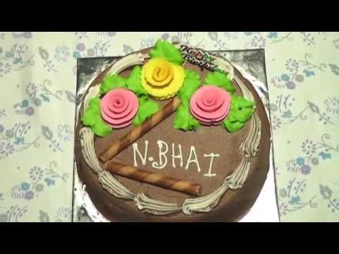N bhai birthday trance album